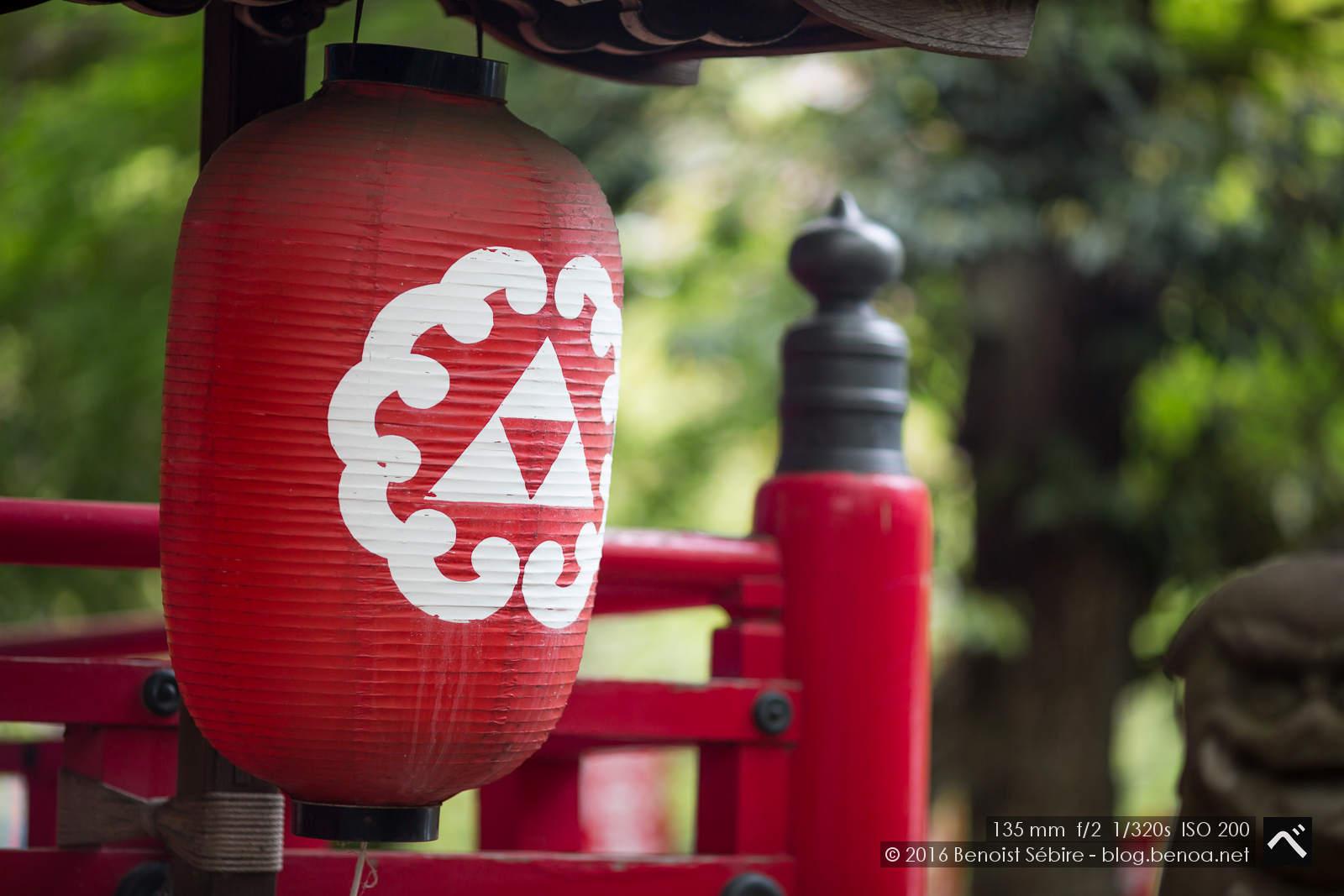 Inokashira Shrine