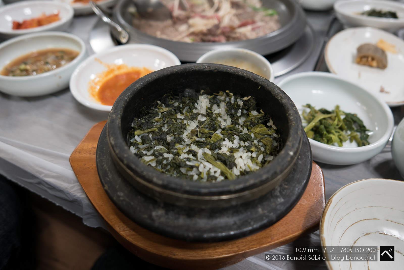 Korean Dinner-04