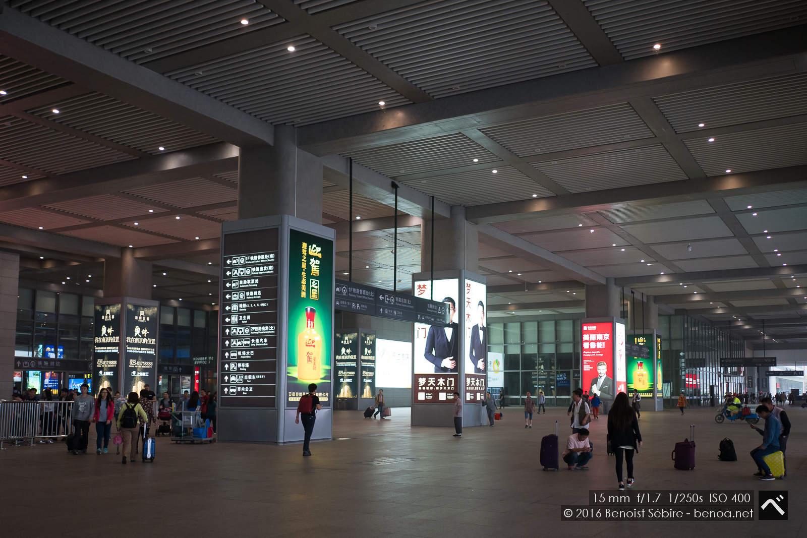 Nanjing Railway Station