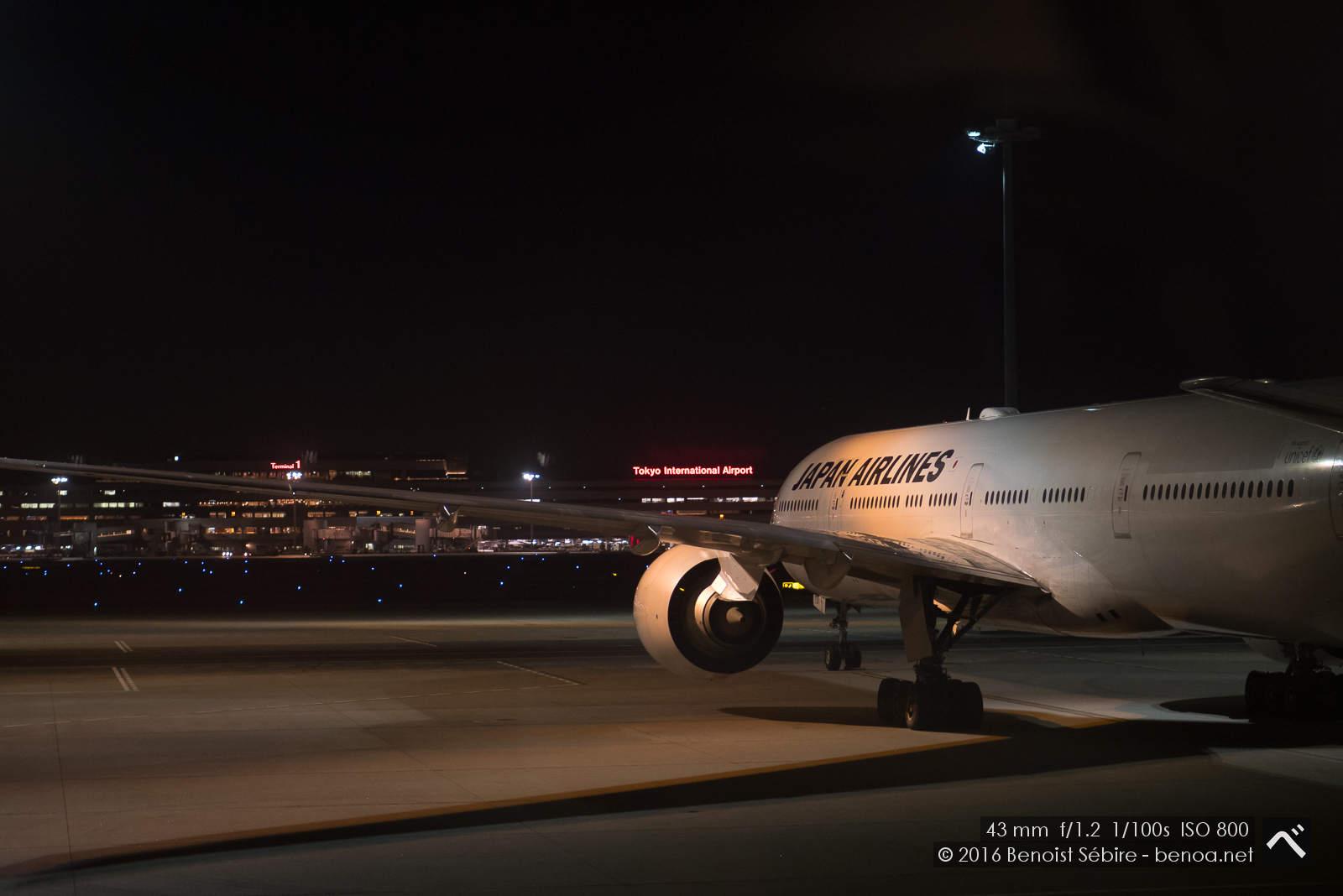 Tokyo Internation Airport