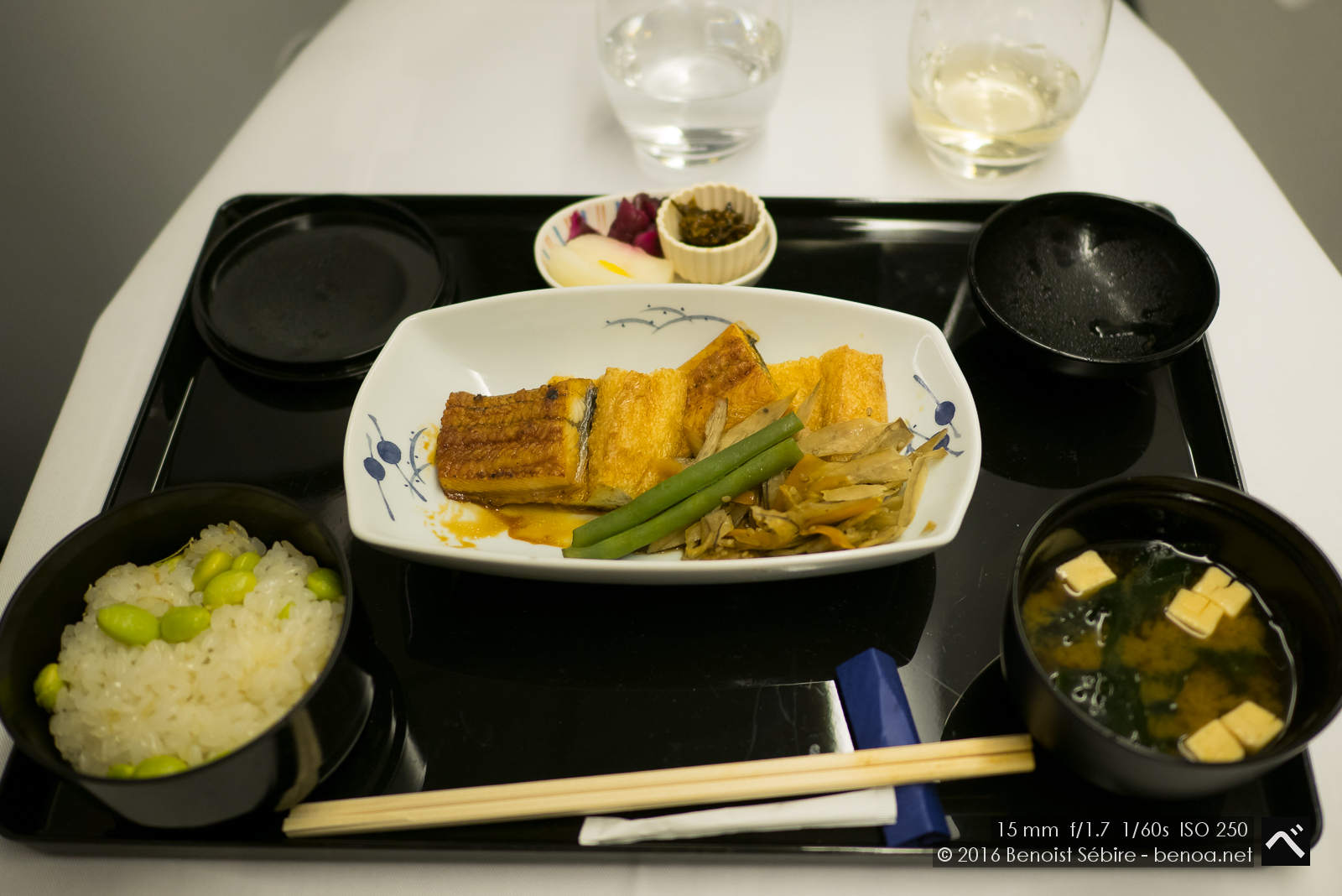 ANA Dinner