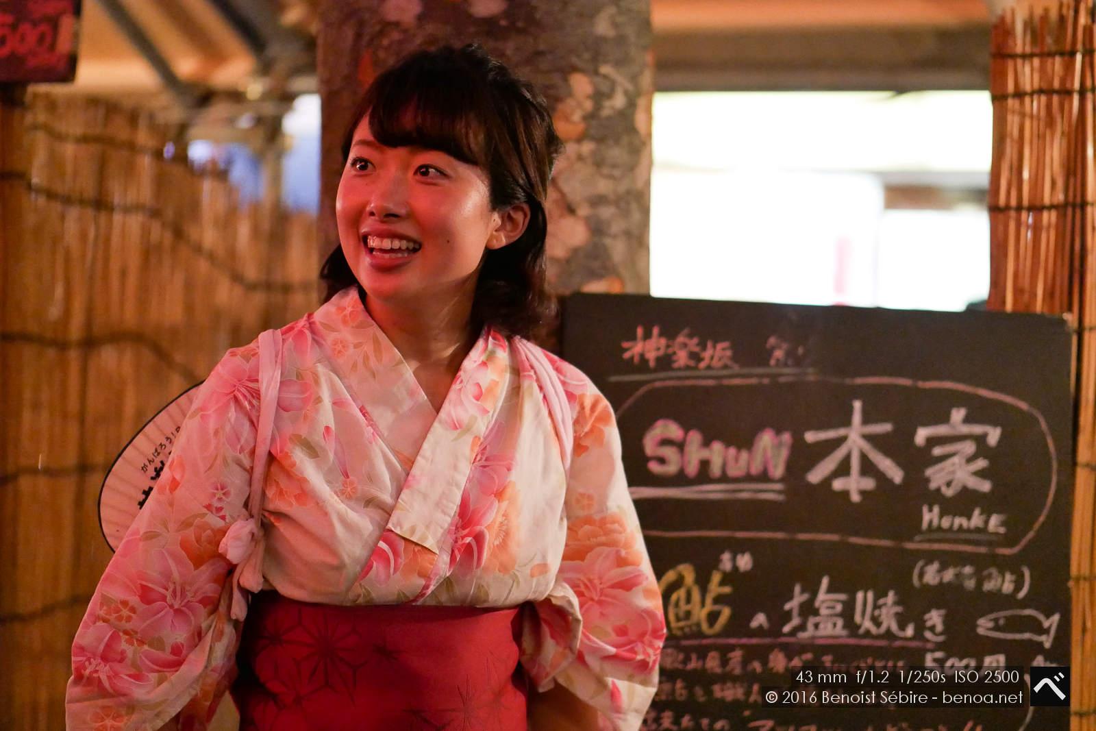 Matsuri Faces