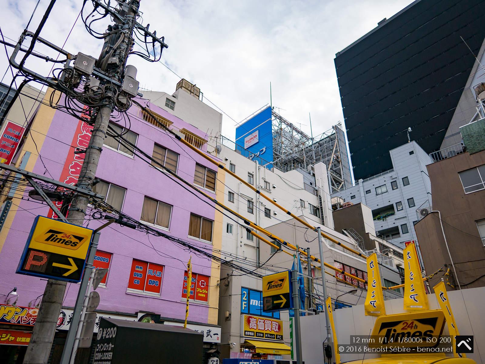 Urbanscape - Akihabara