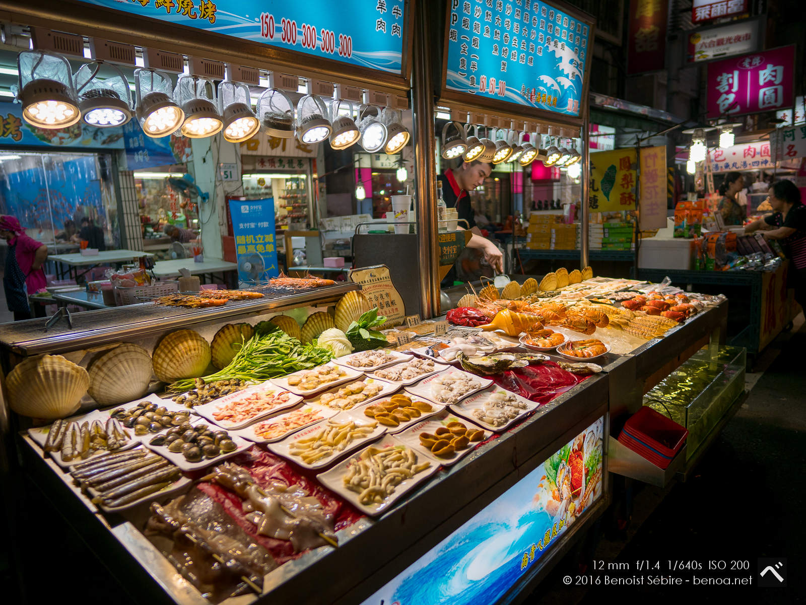 Liuhe Night Market