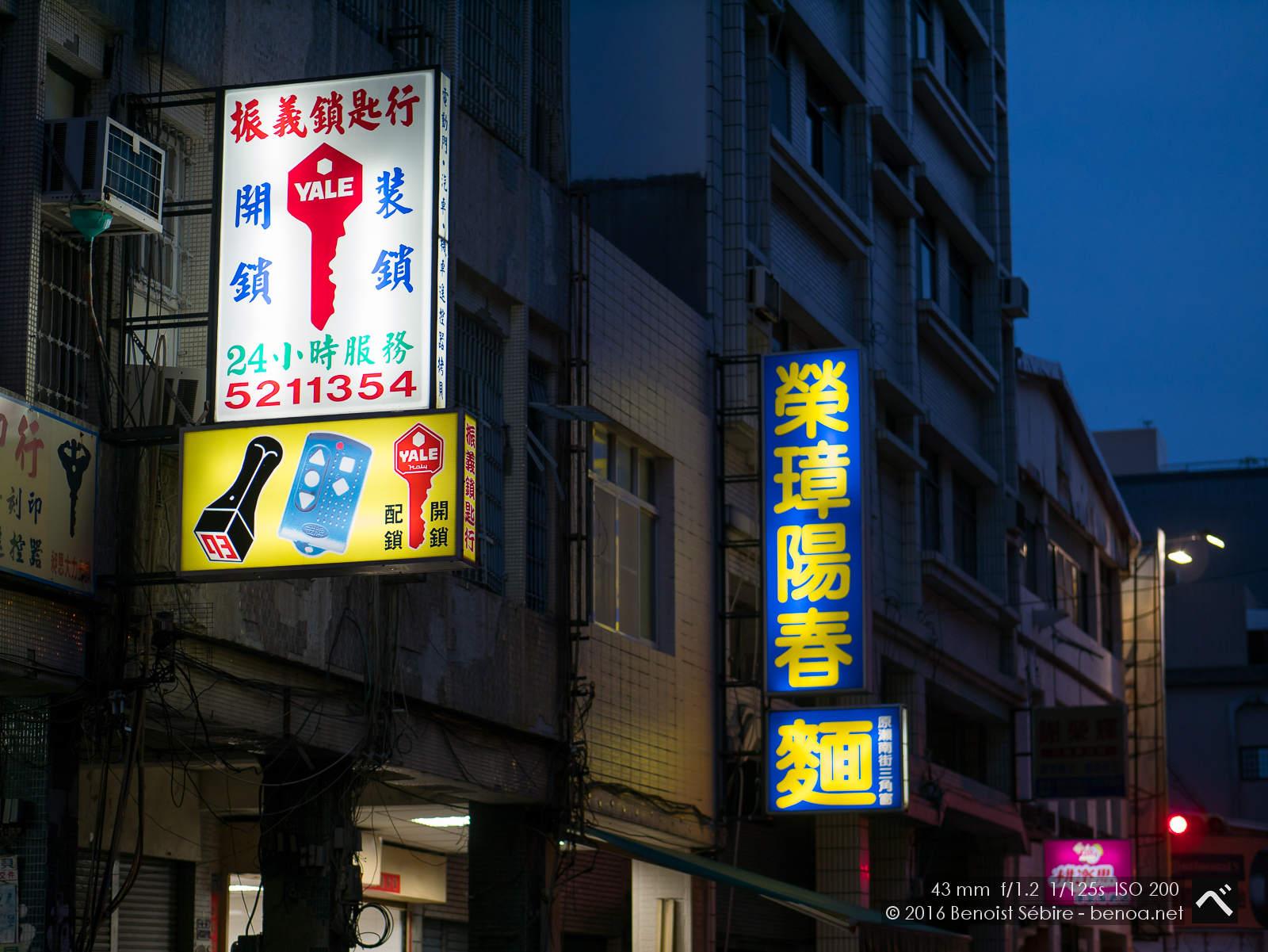 Kaohsiung Night