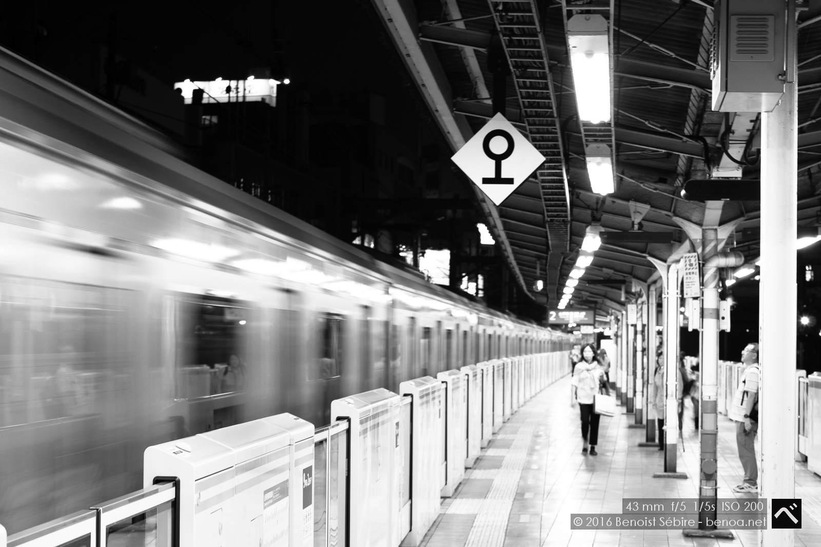 JR Platform