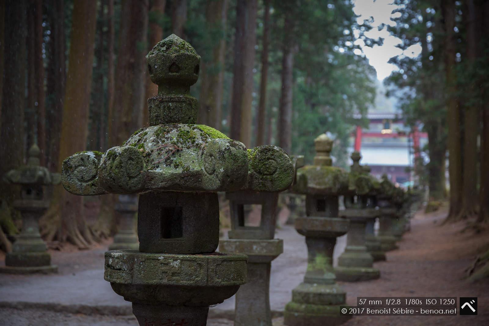 Sengen Jinja