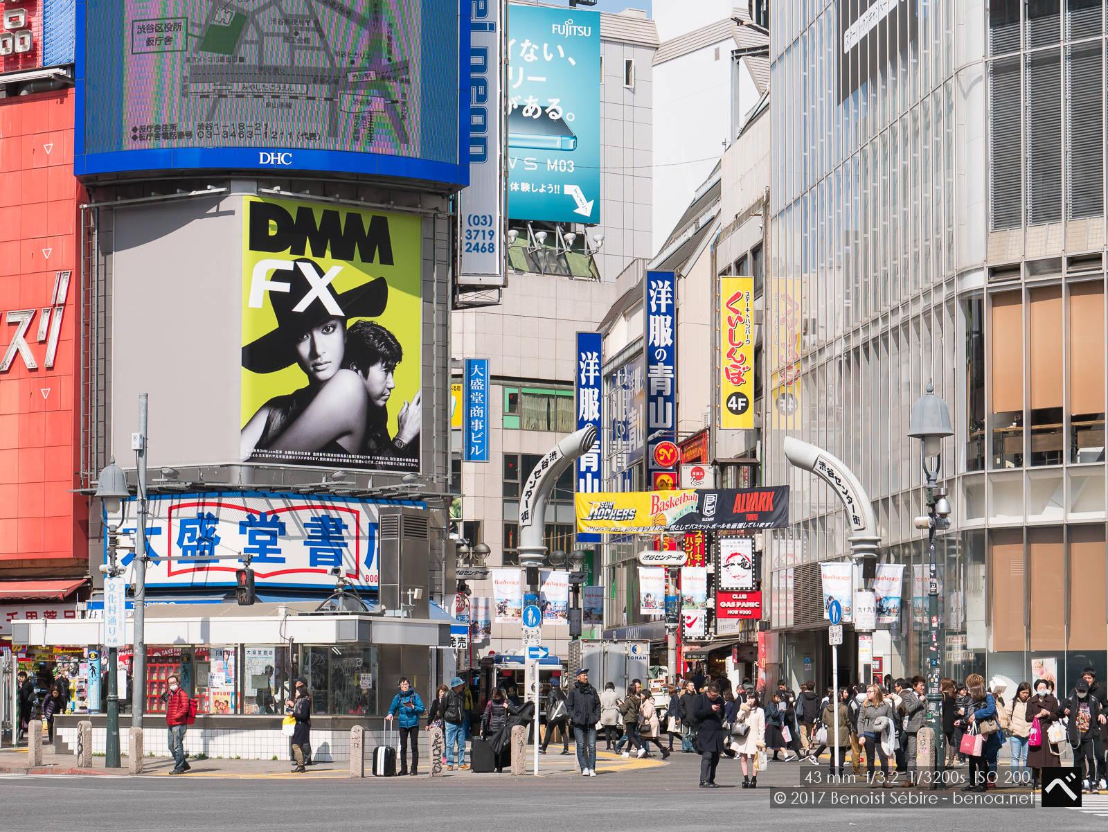 Saturday Shibuya