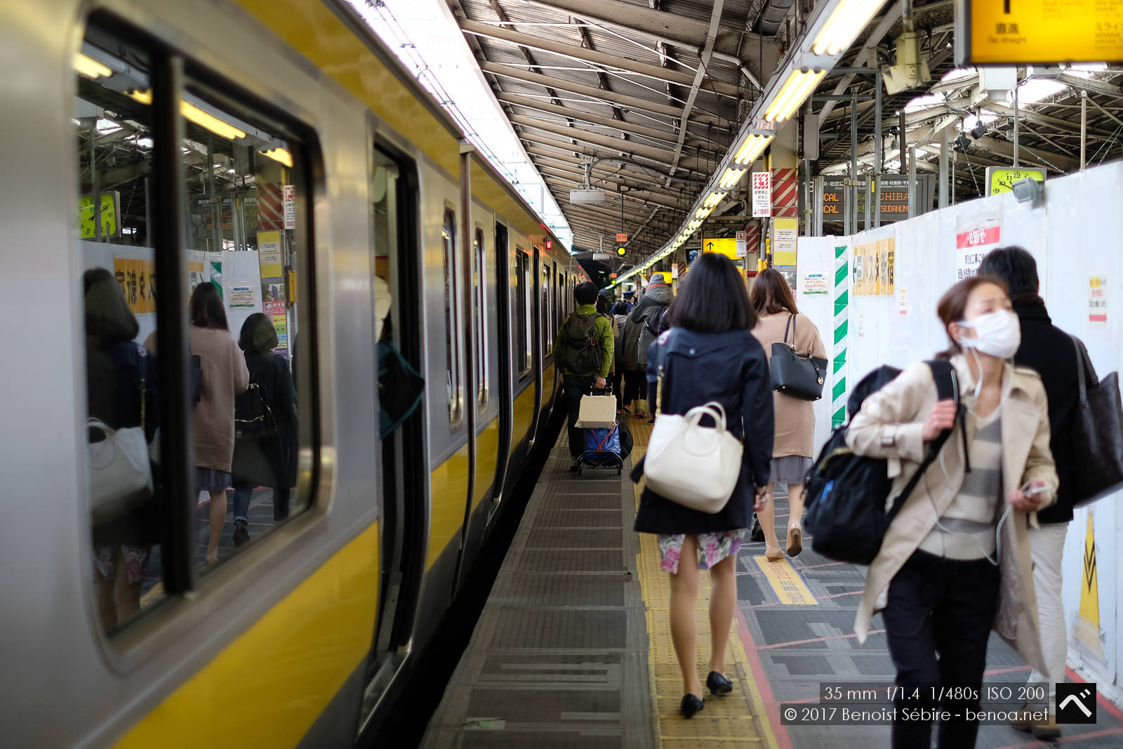 XT2 in Shinjuku