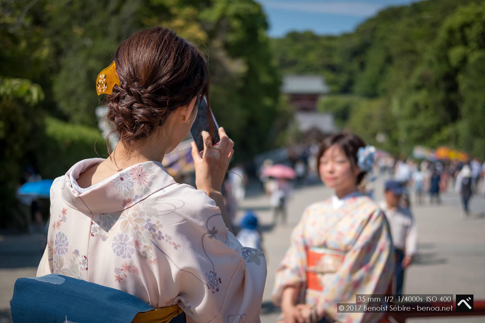 Kimono Smile