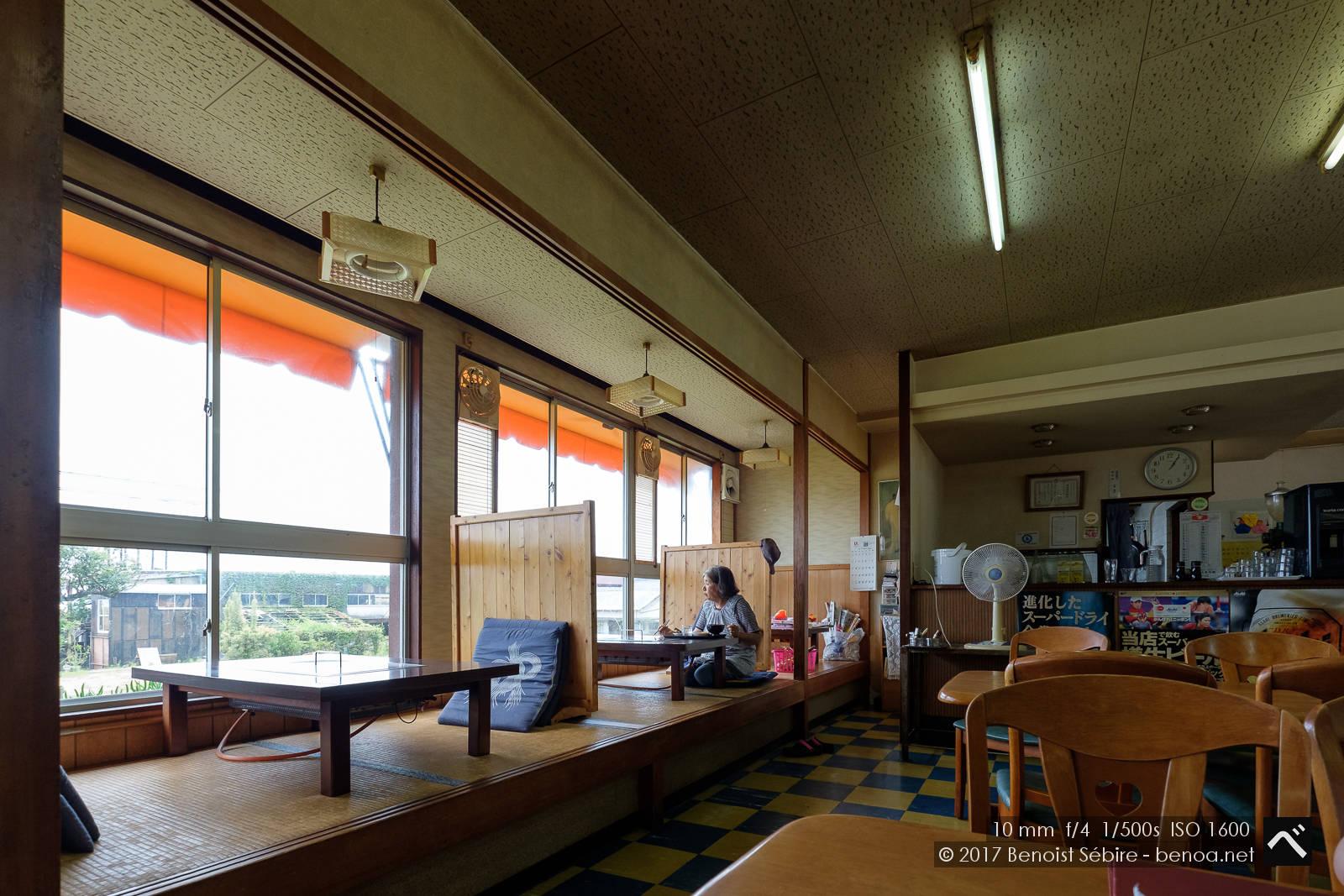 Shikoku Restaurant