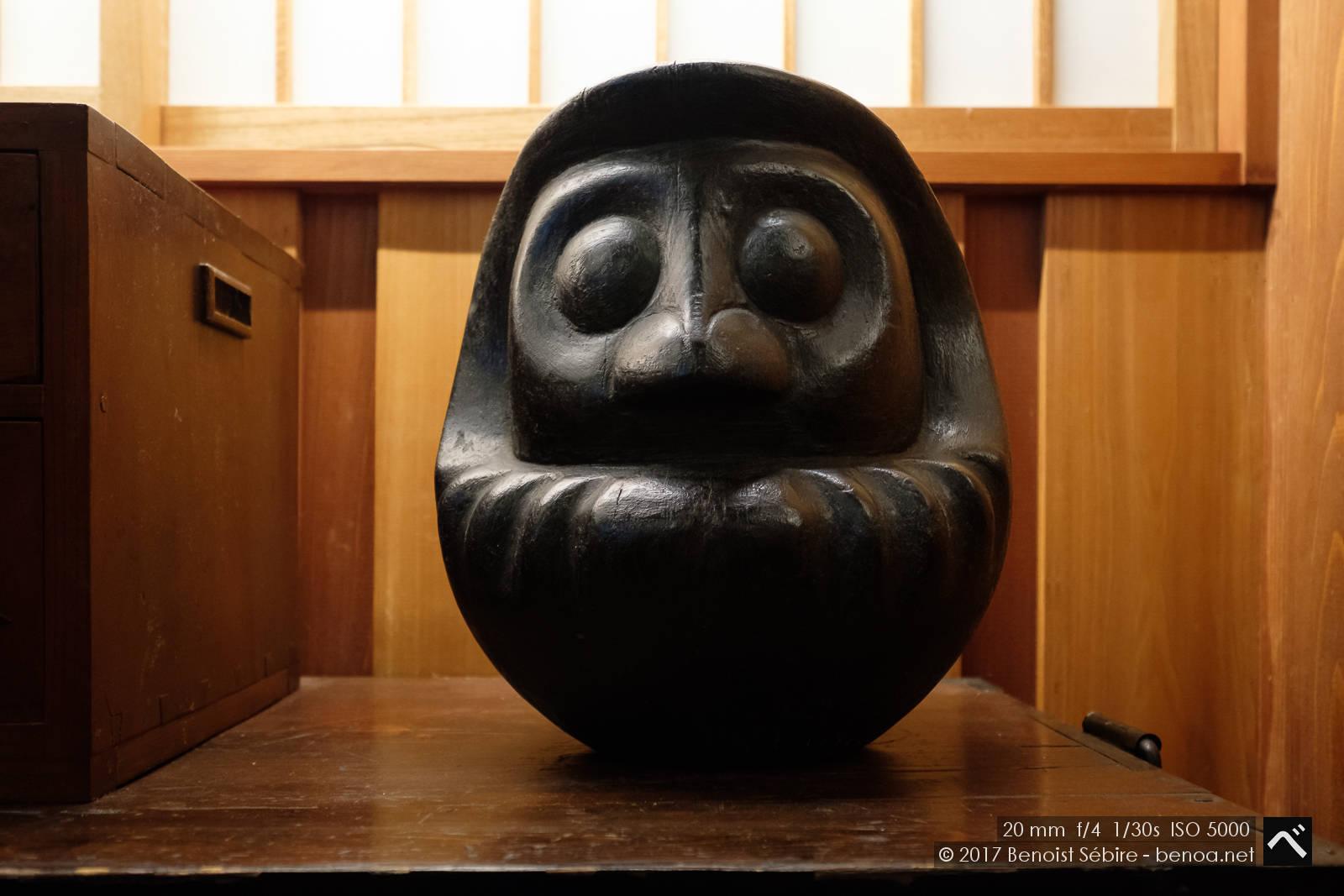 Wooden Daruma