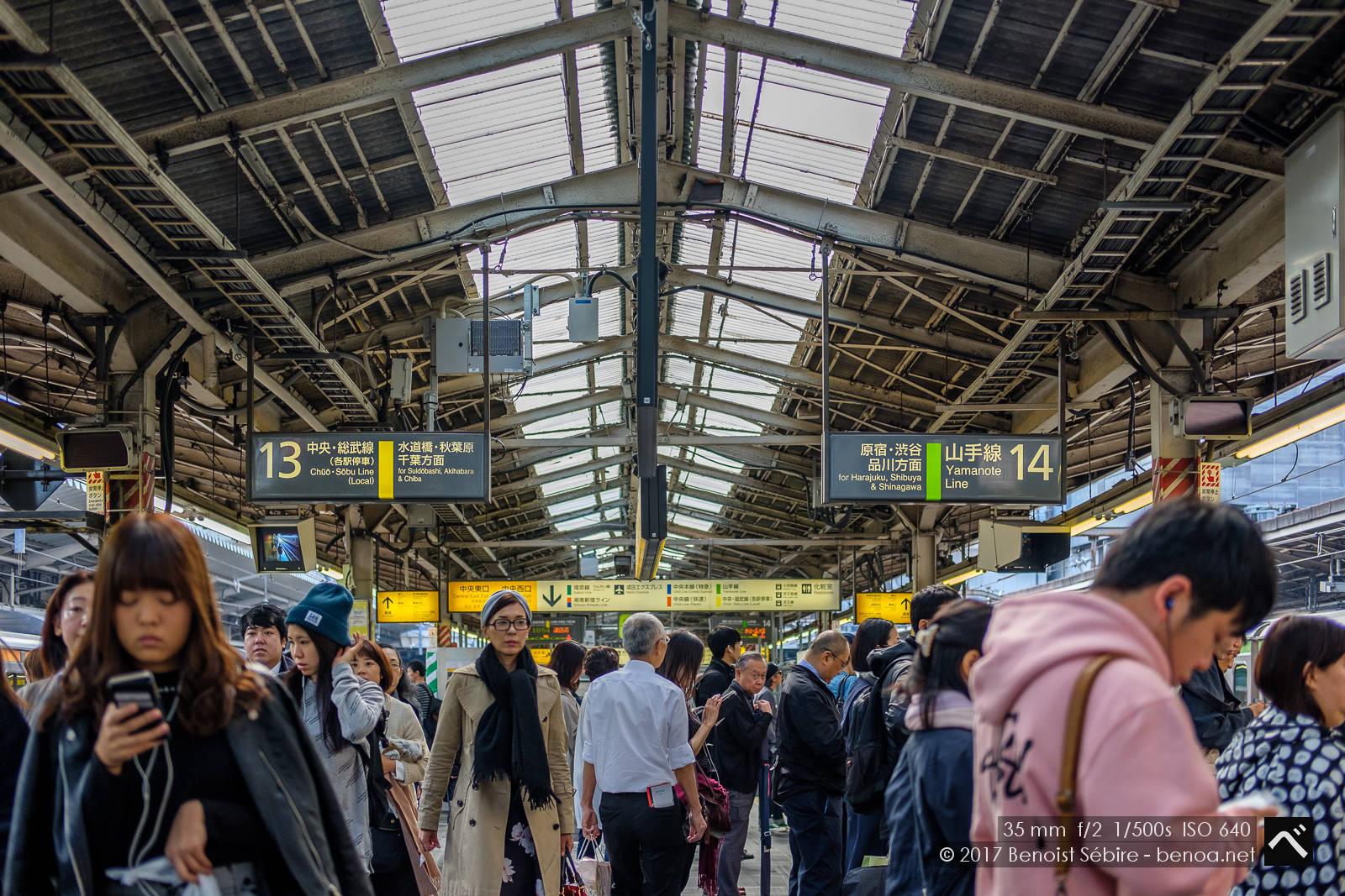 Shinjuku Station HDR