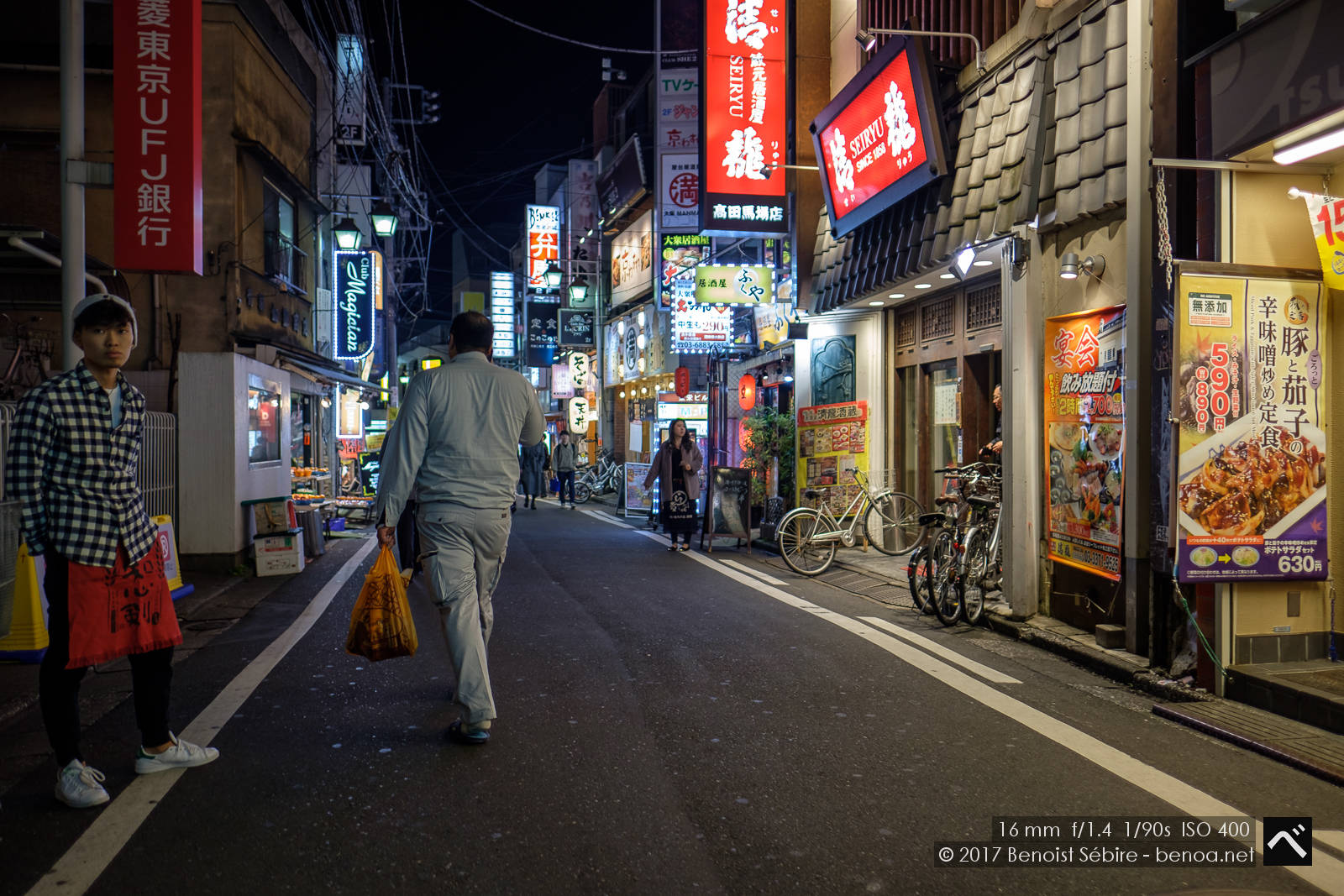 Takadanobaba Night