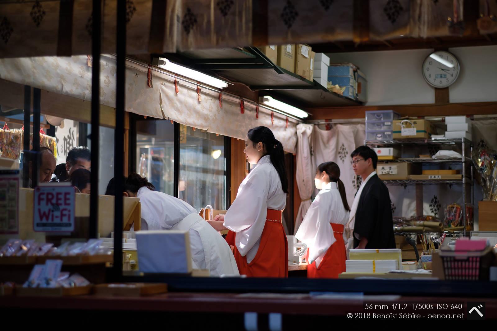 Sengen New Year