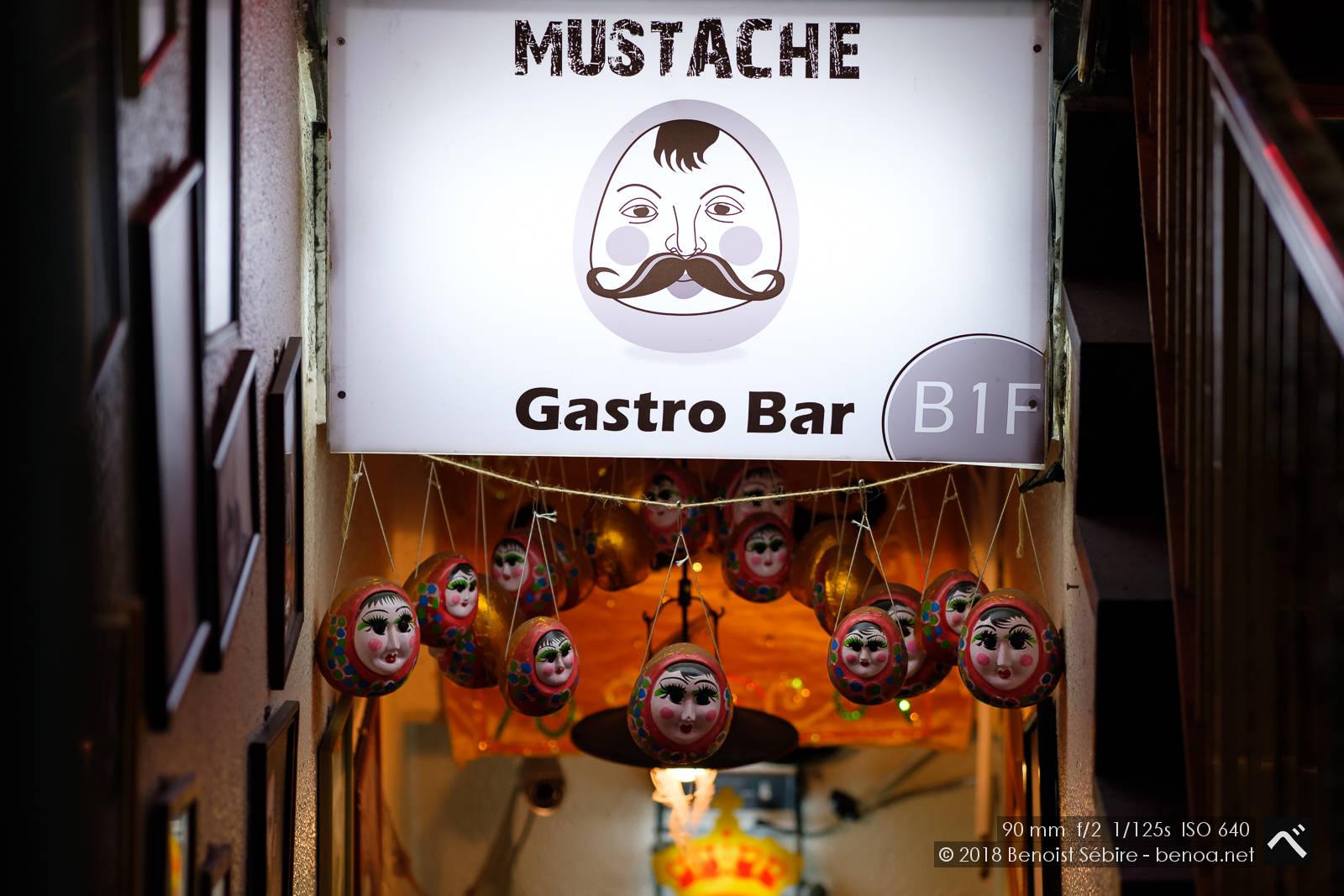 Gastro Bar