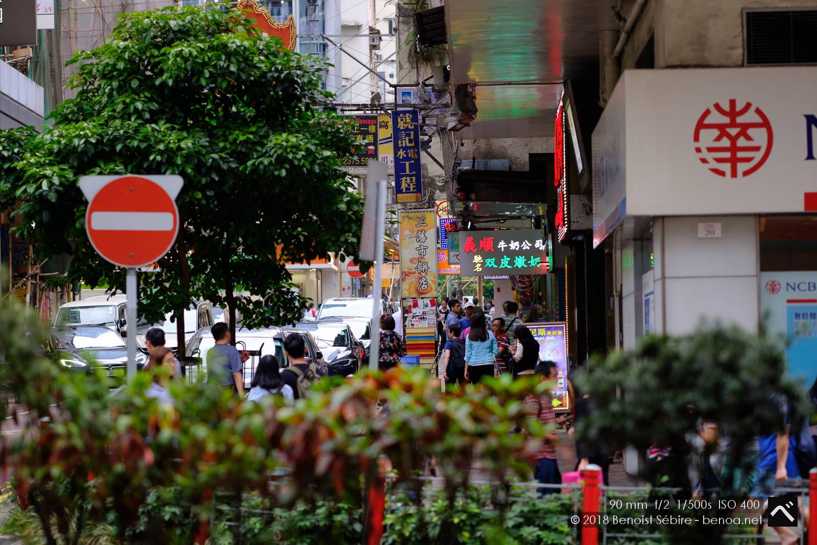 Hong Kong Bites